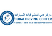 Dubai Driving Center Job Vacancies 2015 at UAE