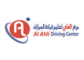 Al Ahli Driving Center