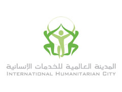International Humanitarian City